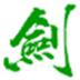 清雨剑挑码助手 V20180216 绿色版