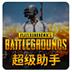 http://img2.xitongzhijia.net/171124/51-1G124103523526.jpg
