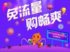 """新""""神卡""""诞生!中国联通开放阿里宝卡在线申请服务(附申请地址)"""