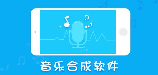 音乐分解软件哪个好_音乐分解软件中文版收费下载