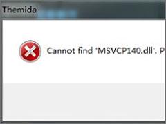 Win7安装绝地求生提示¡°Cannot find ¡®MSVCP140.dll¡¯¡±怎么解决£¿