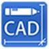 迅捷CAD看圖軟件 V3.2.0.3 官方安裝版