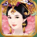 熹妃传-后宫撕X大战 v2.0.1