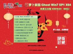 系统吧GHOST WIN10 X64 装机专业版 V2018.01(64位)