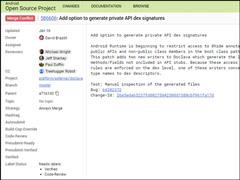 外媒:谷歌拟在Android 9.0中禁止开发者使用非官方API