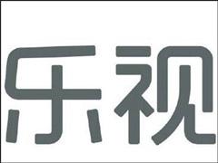 传乐视网或于1月24日复牌