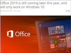 2018年下半年发布!微软:Office 2019将只能在Win10上运行