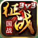 新征战-自由交易 v2.4.24