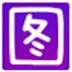 http://img2.xitongzhijia.net/180302/51-1P3021414195U.jpg