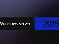 微软发布Windows Server 2019首个预览版本(附下载地址)