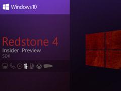 微软发布Win10 RS4预览版SDK 17120(附下载地址)