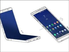 高通某高管:三星Galaxy X手机恐推迟亮相