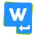 WeBuilder 2018(web代碼編輯器) V16.0.0.222 英文安裝版