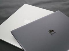 买华为MateBook Pro还是苹果MacBook Pro?MacBook Pro和MateBook Pro对比评测