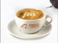 阿里成为首个受邀加入JCP的中国公司