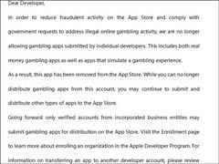 清理App Store!苹果宣布禁止个人开发者提交涉赌应用
