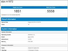 """骁龙710加持!魅族16X在Geekbench跑分数据库""""亮相"""""""