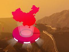 国资委、中车集团否认标配红芯浏览器