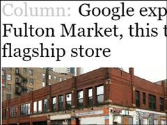 传谷歌拟开设Google Store门店
