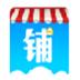 智络店+会员管理必发365娱乐官网 V4.16 免费安装版