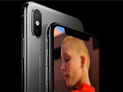有iPhone X就够了?外媒:几乎没有理由升级苹果iPhone Xs