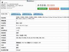 iPhone XR最良心!苹果iPhone Xs/Xs Max/XR国行版电池信息已曝光