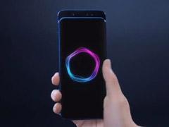 网曝荣耀Magic 2手机在工信部入网