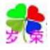 http://img1.xitongzhijia.net/181116/96-1Q116114524633.png