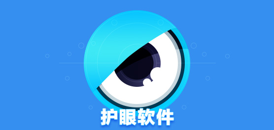 护眼亚游集团ag8.com|首页