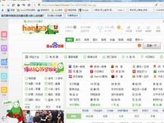 傲游浏览器如何翻译网页?傲游浏览器翻译网页的方法