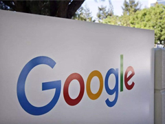 外媒:谷歌为避税转移约230亿美元资金