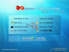 番茄花园 GHOST WIN10 X86 官方修正版 V2019.01(32位)