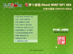 蘿卜家園 GHOST WIN7 SP1 X64 經典珍藏版 V2019.01 (64位)