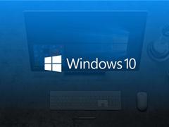 微软推送Win10 19H1快速预览版更新18312(附更新内容)