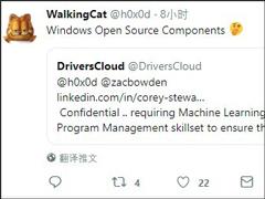 网曝Windows Core OS将包含开源成分