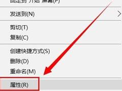 Win10文件夹无法访问拒绝访问怎么解决?