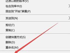Win10腾博会官网文件夹无法访问拒绝访问怎么办?