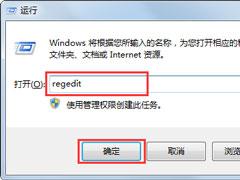 "Win7提示""该文件没有程序与之关联来执行操作""怎么处理?"