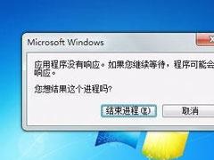 WinXP如何让电脑提速�WinXP让电脑提速的方法
