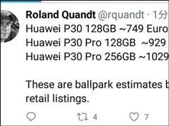 爆料達人公布華為P30系列歐洲售價
