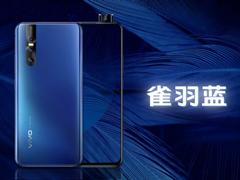 3198元起!vivo发布X27/X27 Pro手机