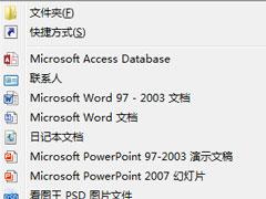 Win7系統CHM打不開怎么辦?Win7系統CHM打不開的解決方法