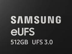 一加7 Pro或成首款采用UFS 3.0存储的手机