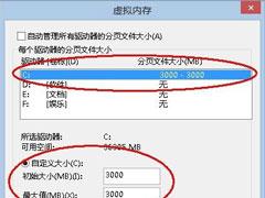 Win8磁盘占用100%怎么解决?Win8磁盘占用100%的解决方法