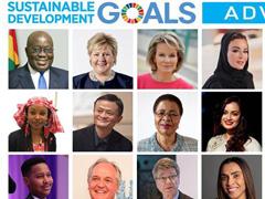 馬云再度被聯合國任命為全球可持續發展倡導者