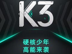 官方披露OPPO K3兩大特性