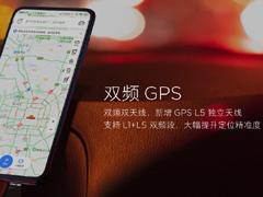 官宣!Redmi K20支持双频GPS
