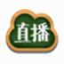 http://img2.xitongzhijia.net/190606/100-1Z606102049610.jpg