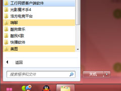 Windows7怎么使用tabletpc输入面板?