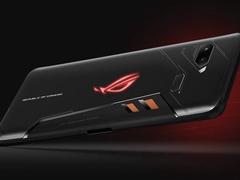 傳華碩將于7月23日發布ROG Phone 2手機